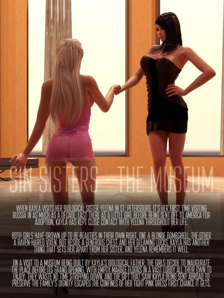 Sin Sisters: The Museum