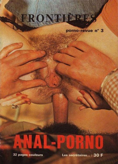 Frontieres Vol.3 (1975)