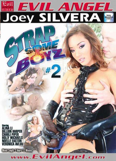 Strap Some Boyz 2 / Страпон Для Непослушных Парней 2 [2014]