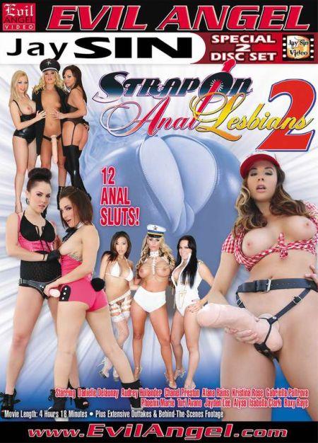 Strap On Anal Lesbians 2 / Анальный Страпон Лесбиянок 2 [2014]