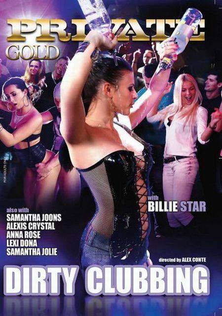 Private Gold 190: Dirty Clubbing / Непристойный Клуб (с русским переводом) [2015]