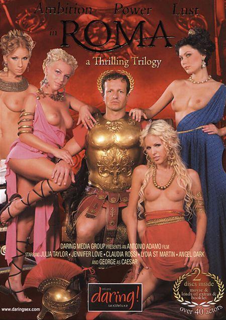 рим трилогия порнофильм