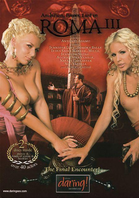 Roma 3 / Рим 3 (с русским переводом) [2008]