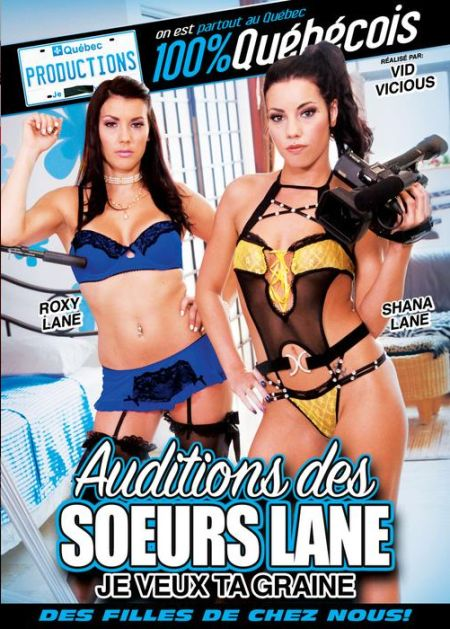Auditions Des Soeurs Lane: Je Veux Ta Graine / Пробы Сестер Лэйн: Я Хочу Твое Семя [2016]