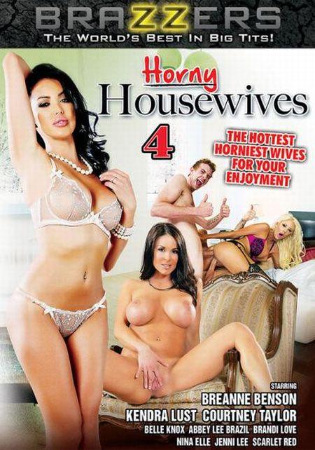 Horny Housewives 4 / Возбужденные Домохозяйки 4 [2016]
