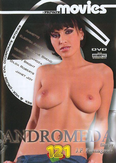 Private Movies 27: Andromeda 121 / Андромеда 121 (с русским переводом) [2006]