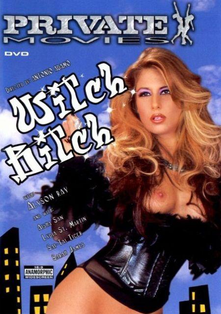 Private Movies 29: Witch Bitch / Ведьма сучка (с русским переводом) [2006]