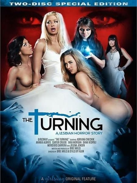 The Turning (2016)
