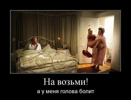 Демотиваторы про девушек 2016 (Часть 1)