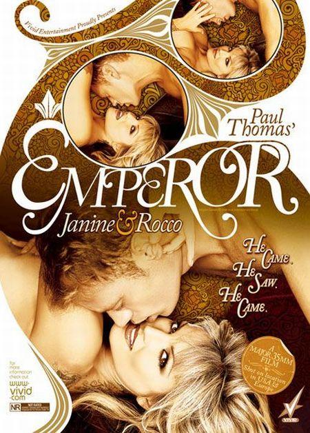 Император (с русским переводом) [2006]
