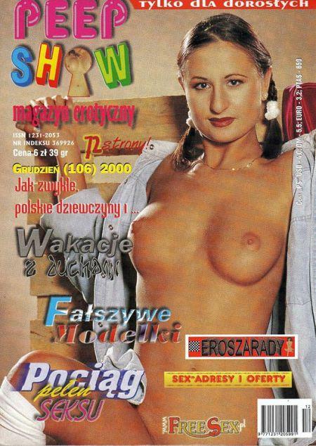 Peepshow № 12 (2000)
