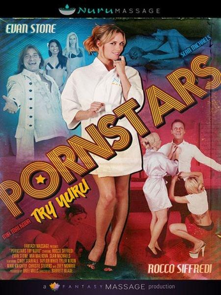 Pornstars Try Nuru (2016)