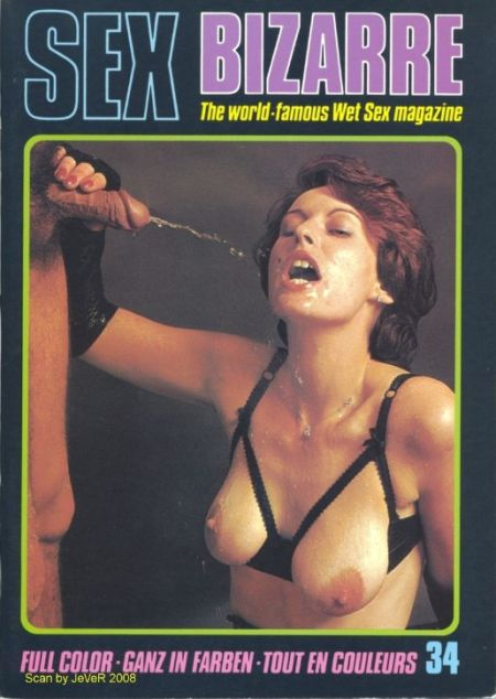 Color Climax Sex Bizarre № 34
