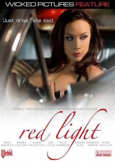 Red Light / Красный Свет (2016)