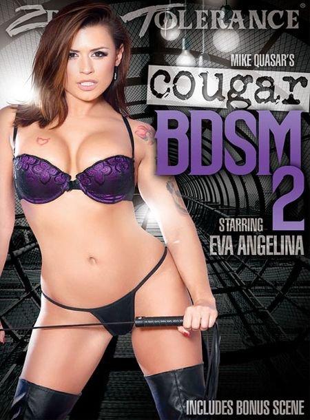 Cougar BDSM 2 (2016)