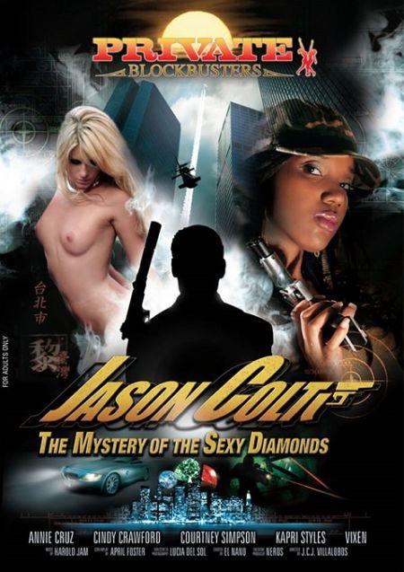 Private Blockbusters 1: Jason Colt: The Mystery of The Sexy Diamonds / Джейсон Кольт: Тайна Сексуальных Алмазов (с русским переводом) [2008]