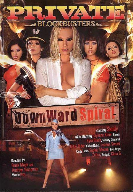 Private Blockbusters 2: DownWard Spiral / Нисходящая Спираль [2008]