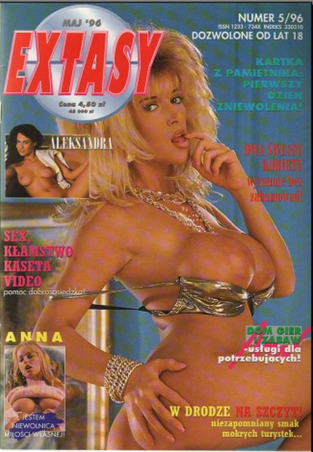 EXTASY No.05 - 1996