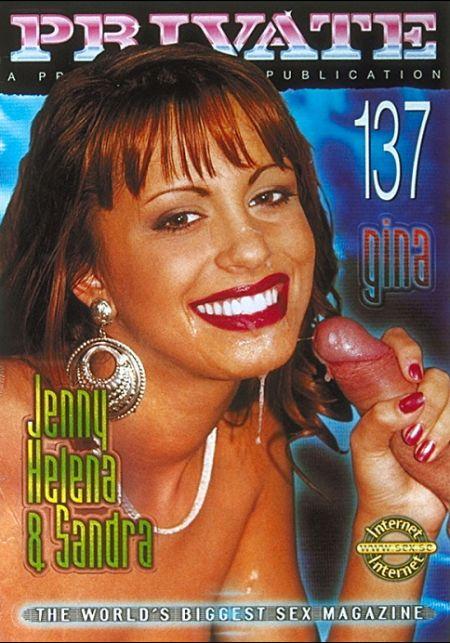 Private Magazine № 137