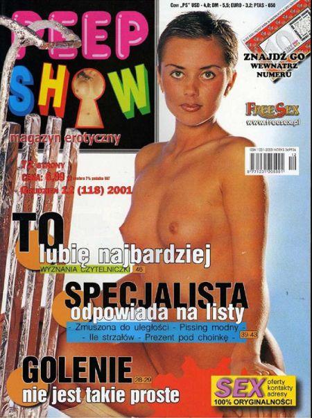 Peepshow № 12 (2001)