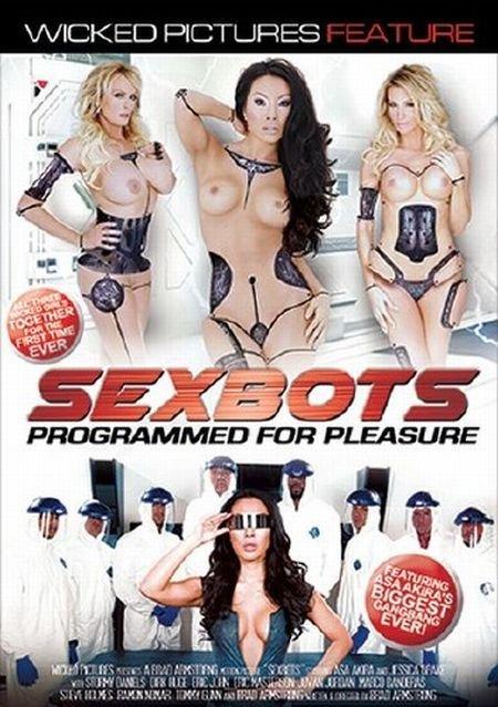 Сексботы: запрограммированы для удовольствия / Sexbots (2016)
