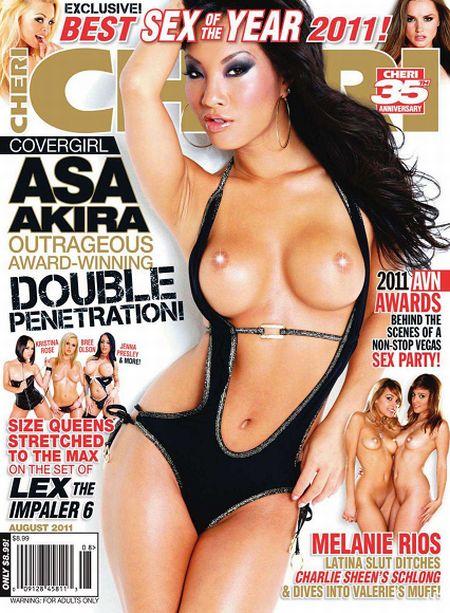 Cheri № 8 (august 2011)