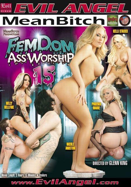 Фемдом. Поклонение заднице / Femdom Ass Worship
