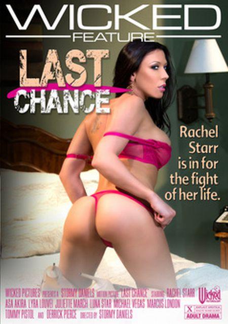 Last Chance / Последний шанс [2016]