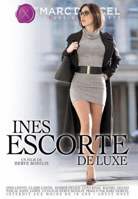 Ines Escorte de Luxe / Инес люкс Эскорт [2016]