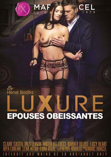 Luxure - Epouses Obeissantes / Послушные Жены [2016]