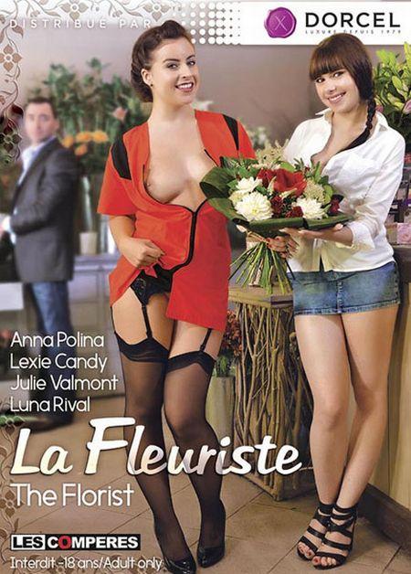 The Florist \ Флорист [2016]