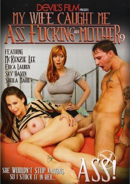 Wife Caught Me Ass Fucking Her Mother 9 / Моя Жена Застала Меня Трахающим Ее Маму В Задницу 9 (2016)