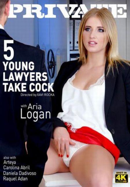 Private Specials 145: 5 Young Lawyers Take Cock / Специальное от Привата 145: 5 молодых юристов берут большой член [2016]