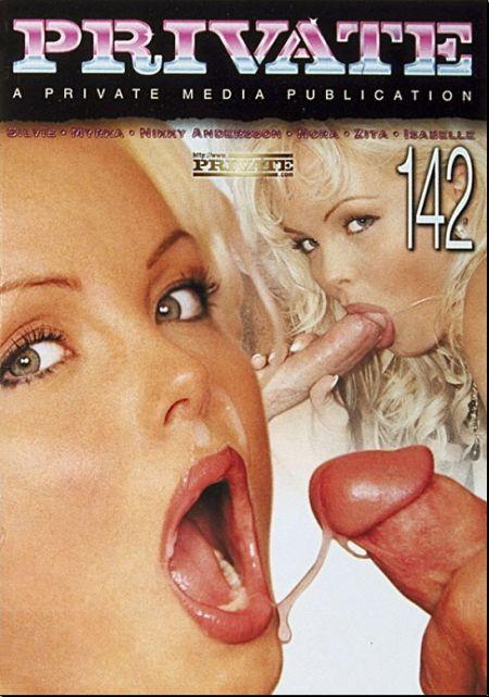 скачать старые порнофильмы