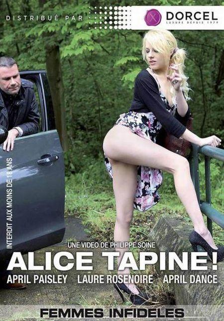 Alice Tapine / Алиса Тапине [2016]