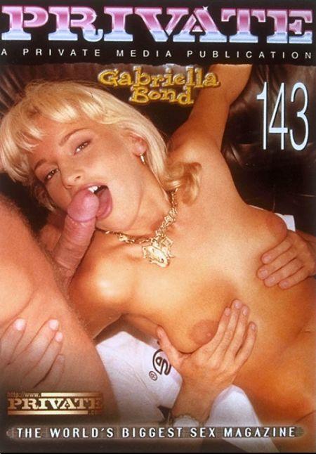 Private Magazine № 143