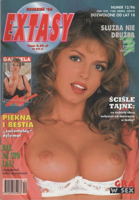 EXTASY No.12 - 1996