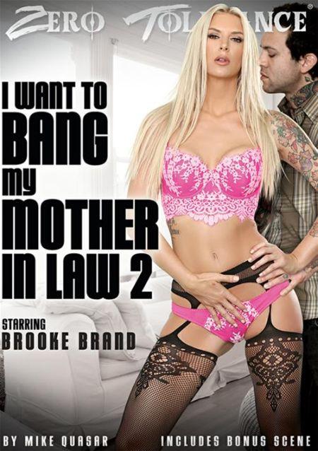 I Want To Bang My Mother In Law 2 / Я Хочу Трахнуть Мою Тещу 2 [2016]