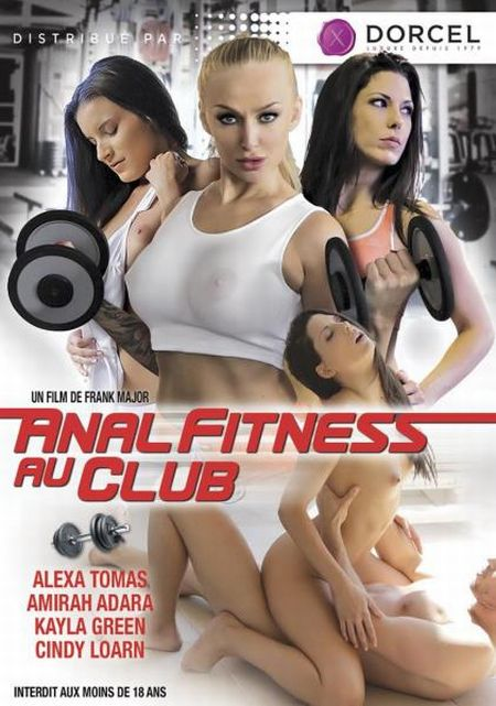 Anal Fitness Club / Анальный Фитнес-клуб [2016]