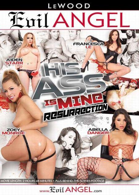 His Ass Is Mine: Ressurection / Его Задница Моя: Воскрешение [2014]
