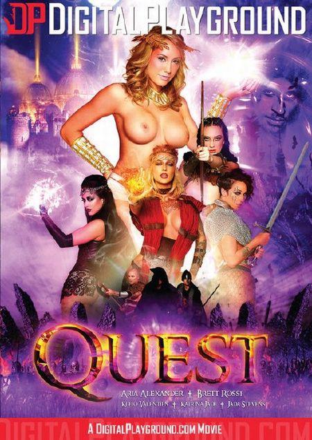 Quest / Квест [2016]