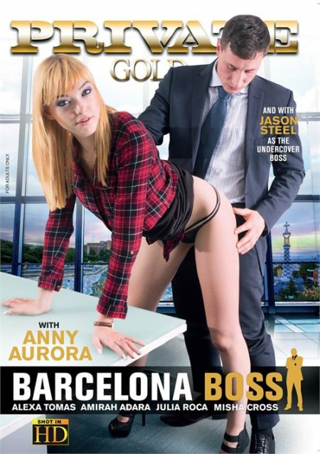 Private Gold 198: Barcelona Boss / Босс Барселоны [2016]