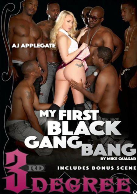 My First Black Gang Bang 1 / Моя Первая Чёрная Групповуха 1 [2016]