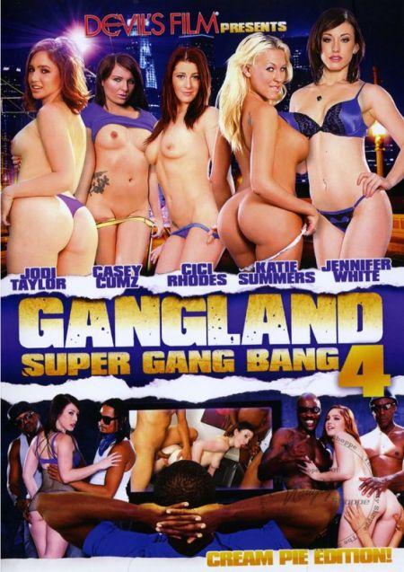 Gangland Super Gang Bang 4 / Супер Групповуха 4 [2014]
