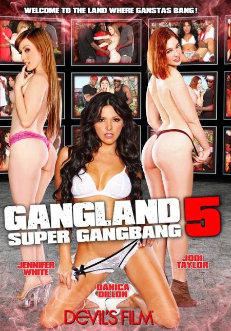 Gangland Super Gang Bang 5 / Супер Групповуха 5 [2015]