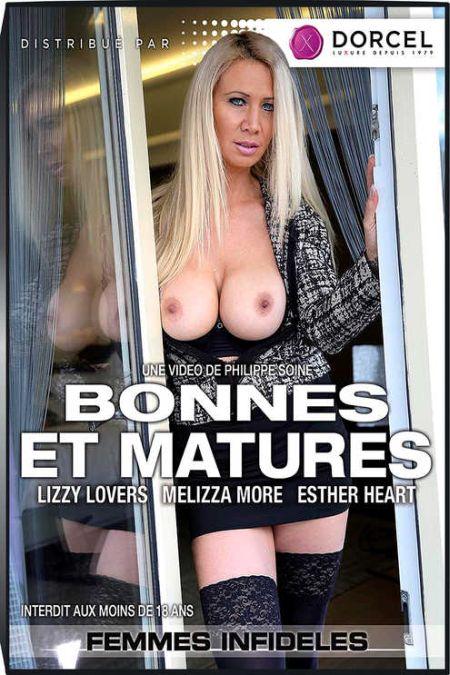 Bonnes et matures / Классные и зрелые [2016]