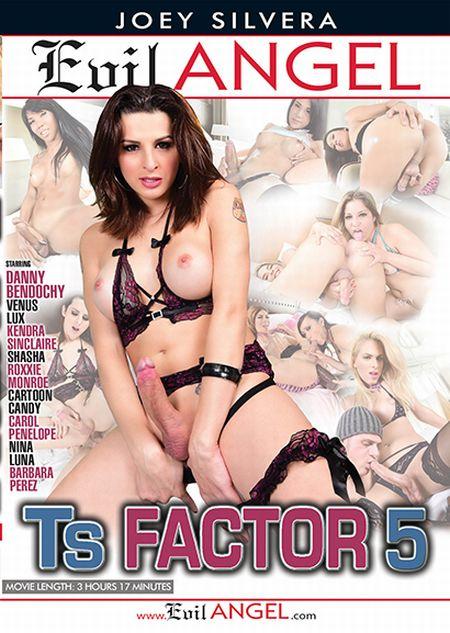 TS Factor 5 / Транс-Фактор 5 [2016]