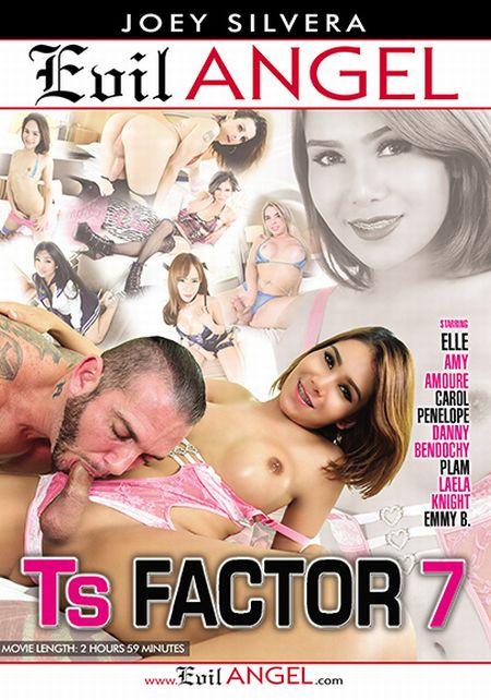 TS Factor 7 / Транс-Фактор 7 [2016]