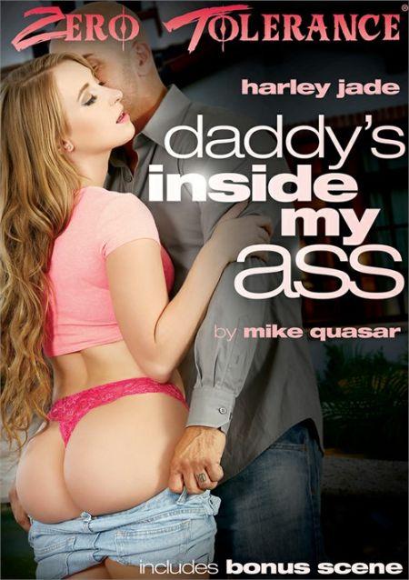 Daddy's Inside My Ass / Папа в моей заднице [2016]