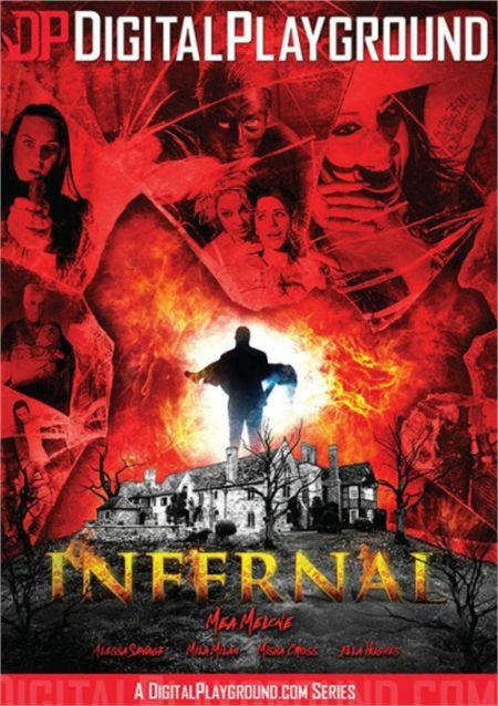 Infernal / Из Ада [2016]